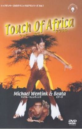 Picture of Touch Of Africa (DVD)