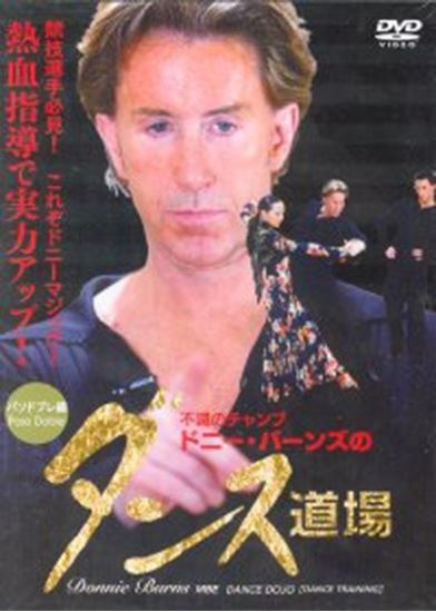 Picture of Dance Training - Paso Doble (DVD)