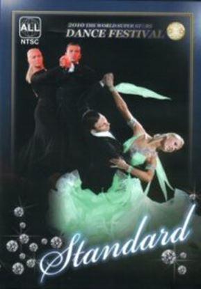 Imagen de 2010 - Standard (DVD)