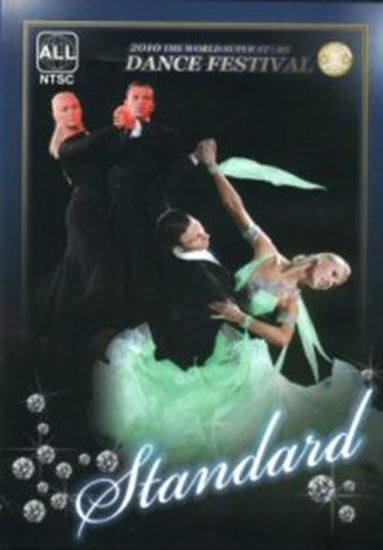 Picture of 2010 - Standard (DVD)